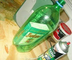 2 Liter Storage