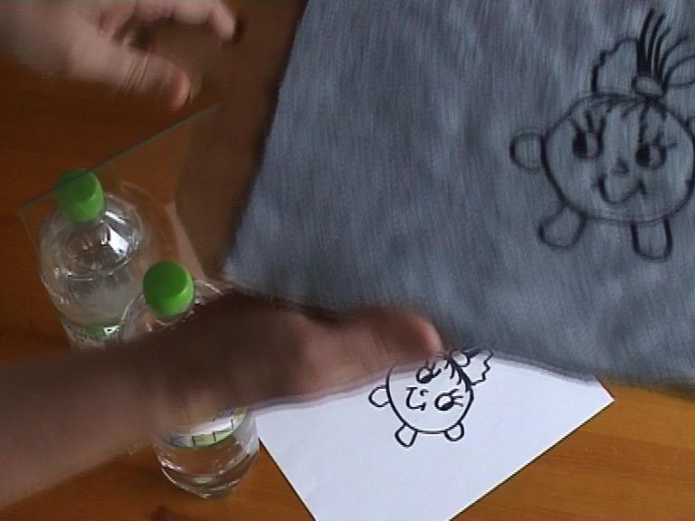 Draw Secret ! Everybody Can Draw :)