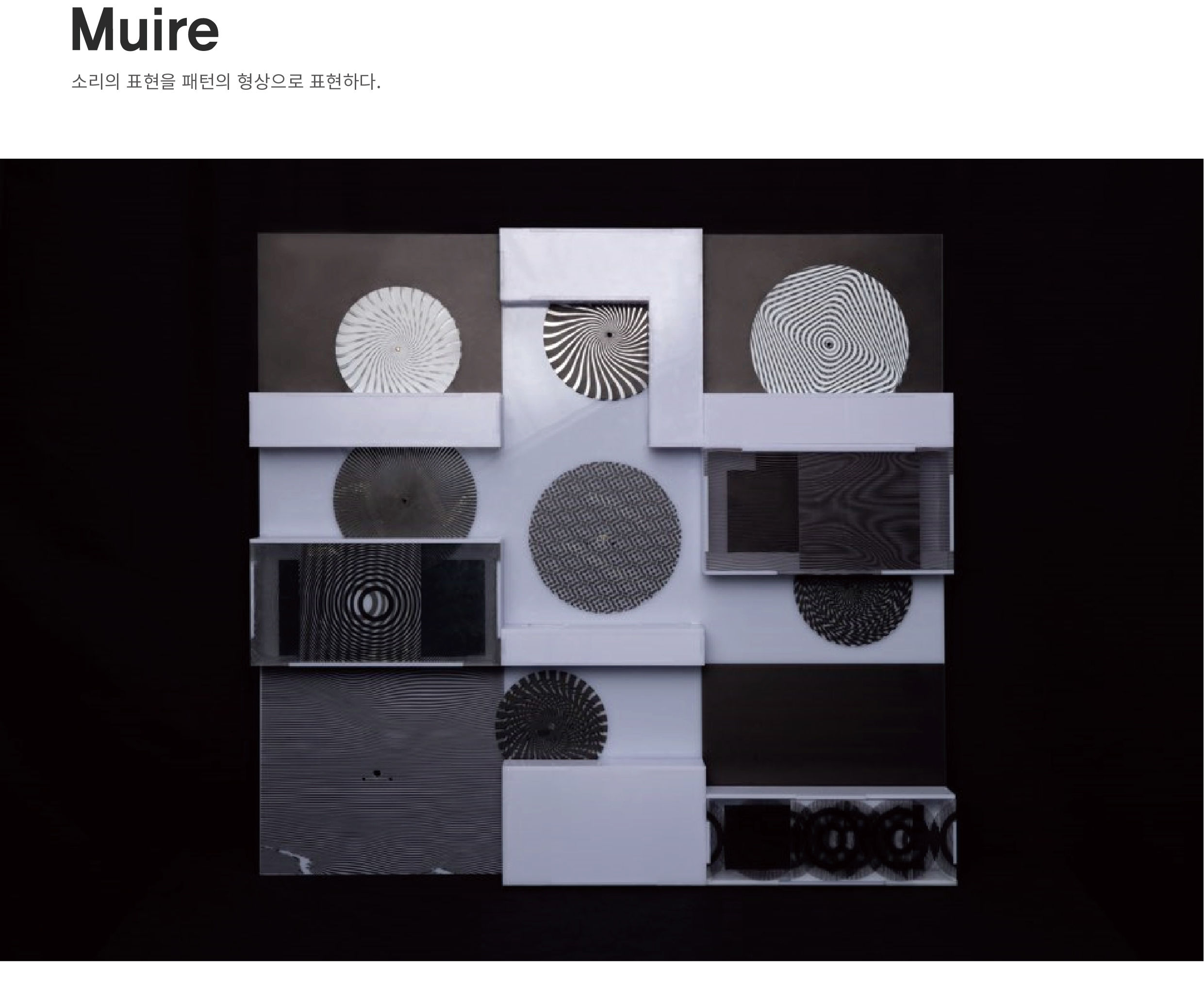 Muire