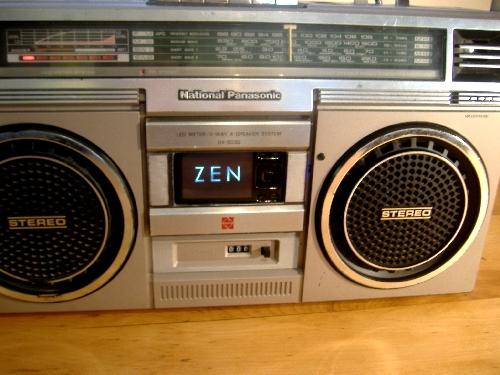Ghettoblaster MP3 player installation