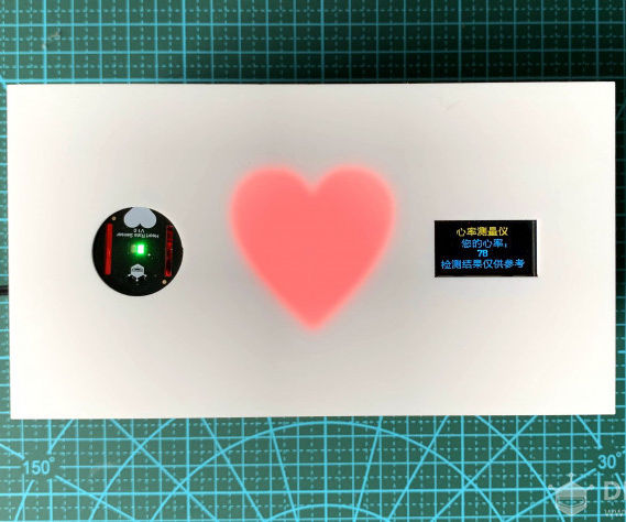 The Valentine's Day Project: a Visible Heartbeat