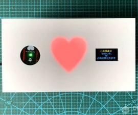 情人节项目:可见的心跳