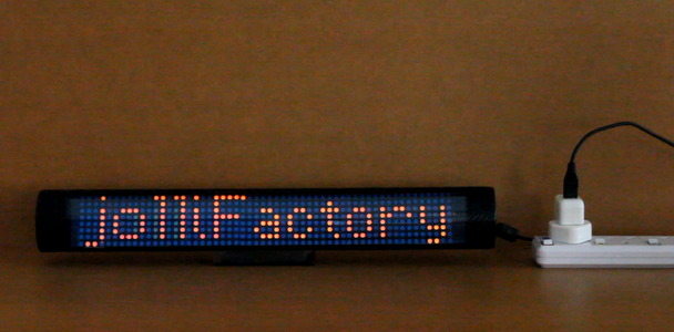 Newer Instructable to Build Another Scrolling Text Display