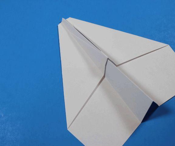 How to Make a Nakamura Lock Paper Airplane