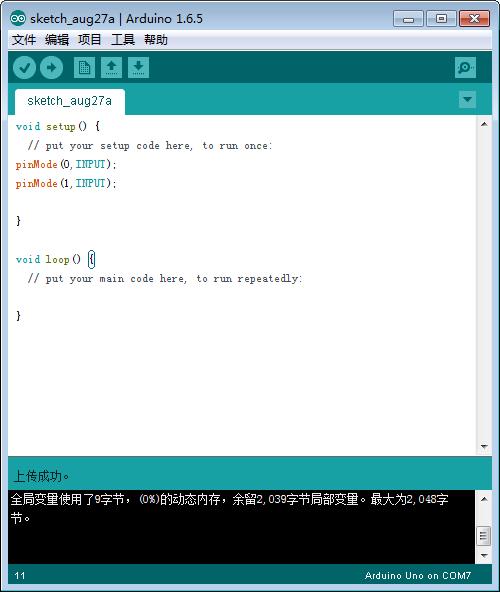 Hello world to Raspberry Pi through Seeeduino - Seeed cc
