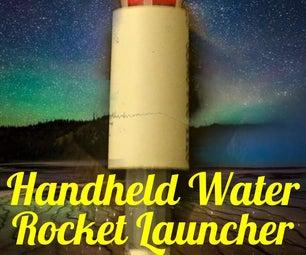 手持式水火箭发射器!