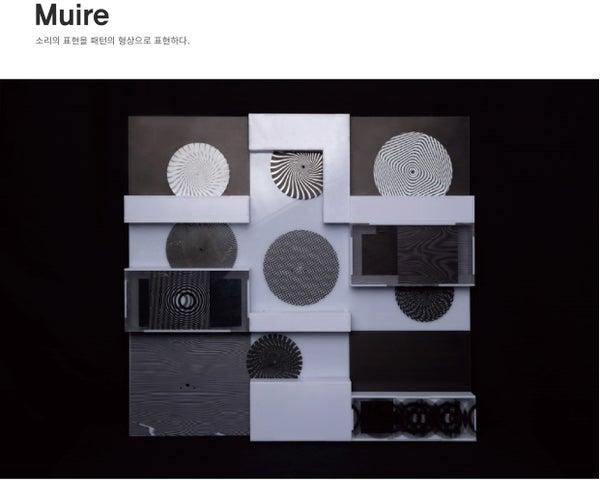 Muire : Sound-sensitive Optical Effects