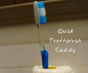 快速牙刷生堂
