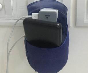 挂手机充电器