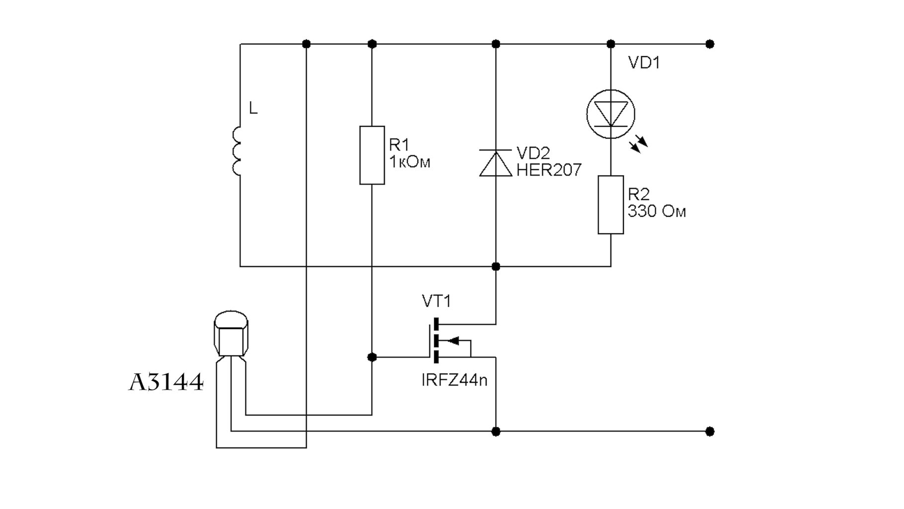 Devise Circuit