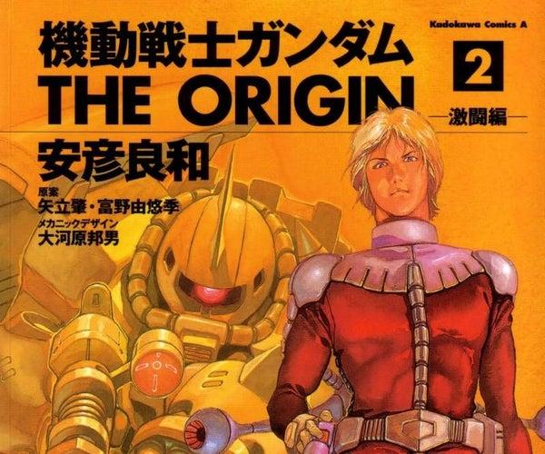 How to Read Manga