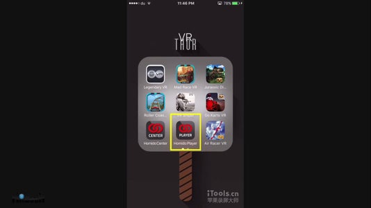 Get Your Phone App