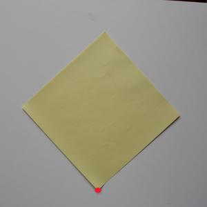 Take a Square Piece of Paper (21 Cm X 21 Cm).