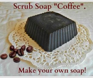 """擦洗肥皂""""咖啡""""。制作自己的肥皂!"""